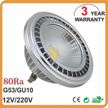 High quality g53 lamp dimmable ar111 led,Cob led ar111