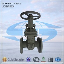 WCB carbon steel water and gas gate valve china supplier