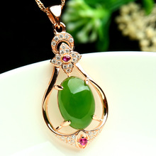 Silver plated rose gold inlaid natural jade pendant fashion elegant ladies Hetian jade pendant necklace jewelry