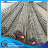 Deformed steel bar 6mm / Concrete thread iron rod 6mm