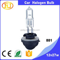 Halogen Bulb 880 With CE ROHS