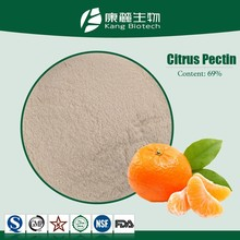 Free sample citrus pectin hm high calcium fc0205b supplier