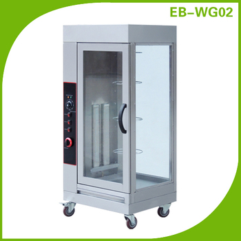 Industrial Vertical Gas Chicken Rotisserie With Castors EB-WG02