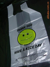 Plastic bag/ shopping carrier bag with 25 microns-150 microns