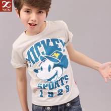 Stylish kids tshirt