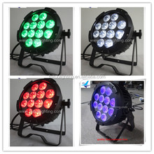 IP65 12x18W RGBWA UV Led Par Light Waterproof DMX Stage Lights Business Lights Professional Par Can for Party KTV Disco DJ Lamp