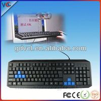 2014 Wired Standard Luxeed LED keyboard tablet