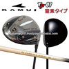 [golf club] KAMUI golf TP-07 Typhoon Pro driver DUAL 4AXIS carbon shaft