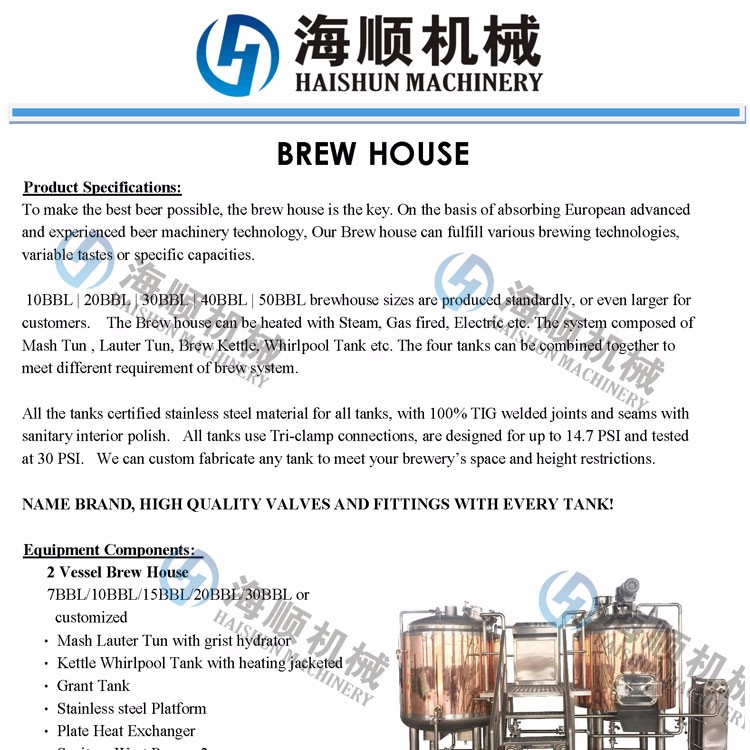 high quality microbrewery brewery equipment