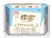 ultra thin sanitary napkin