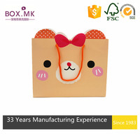 New Style Handmade CMYK Gift Paper Christmas Candy Bag