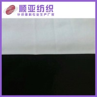 85% Polyester 15% Lycra Swimwear Fabric For Sale