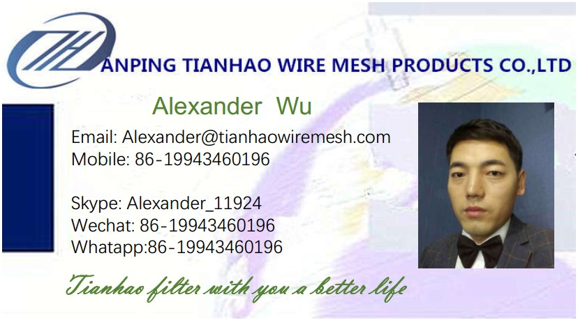 Tianhao bussiness card