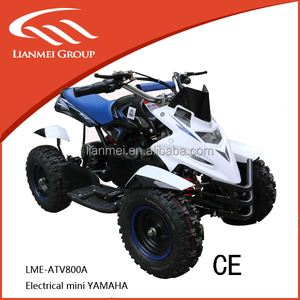 800w 36v mini electric ATV
