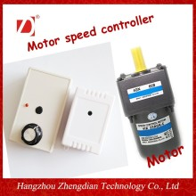 2015 New Arrival Of wireless 12v Motor Speed Controller