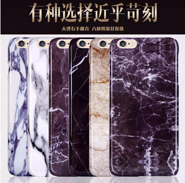 2016 most popular custom design High Quality Hard PC Crystal Marble Phone Case for iPhone 7 7plus