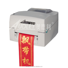 Audley S108 Digital Banner Printing Machine Price