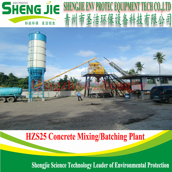 HZS25 ready mixed concrete batch plant