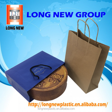 Custom new products Brown Kraft Paper Bags with PP Rope Handle