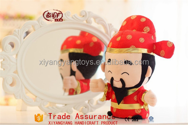 Wholesale lucky mascot the god of fortune costumes god of wealth god of prosperity for party