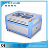 Perfect Laser cheap price cnc laser cutting machine and new type laser engraving machine