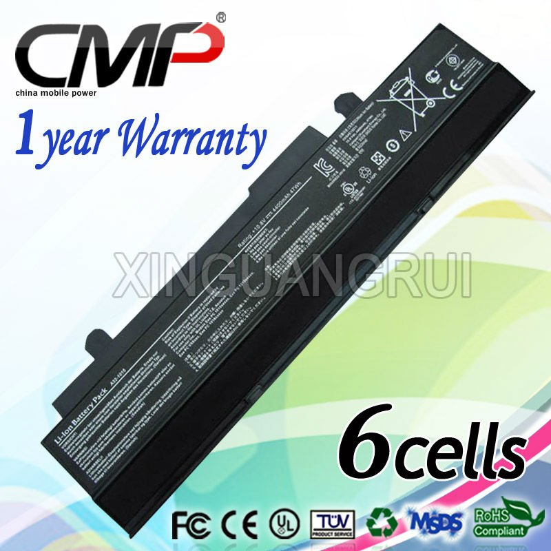 CMP Notebook Battery for ASUS Eee PC <strong>1015</strong> 1016 AL31-<strong>1015</strong>