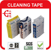 Good quality Lint Roller cleaning tape hand roller tape