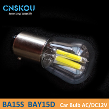 Cnskou Wholesale led bulb 2w S25 LED Filament 12V led lights Car blub motorcycle bulb auto tail light bulb