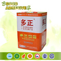 adhesive for suede leather shoes