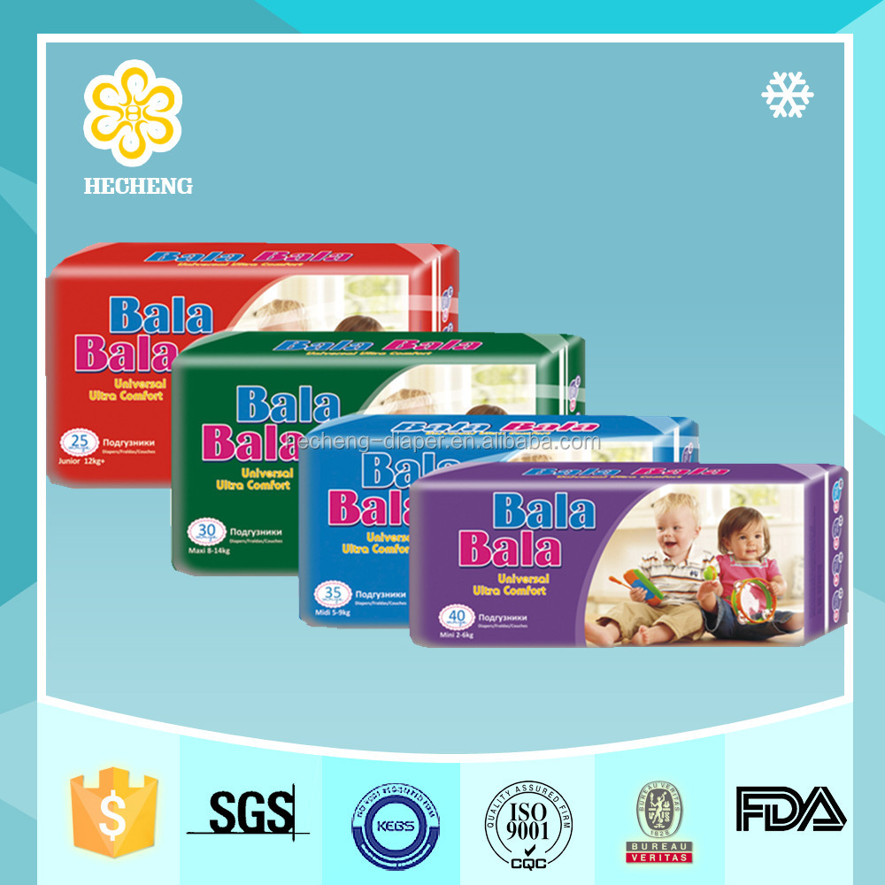 HC199 Disposable Baby Love Diapers Manufactory