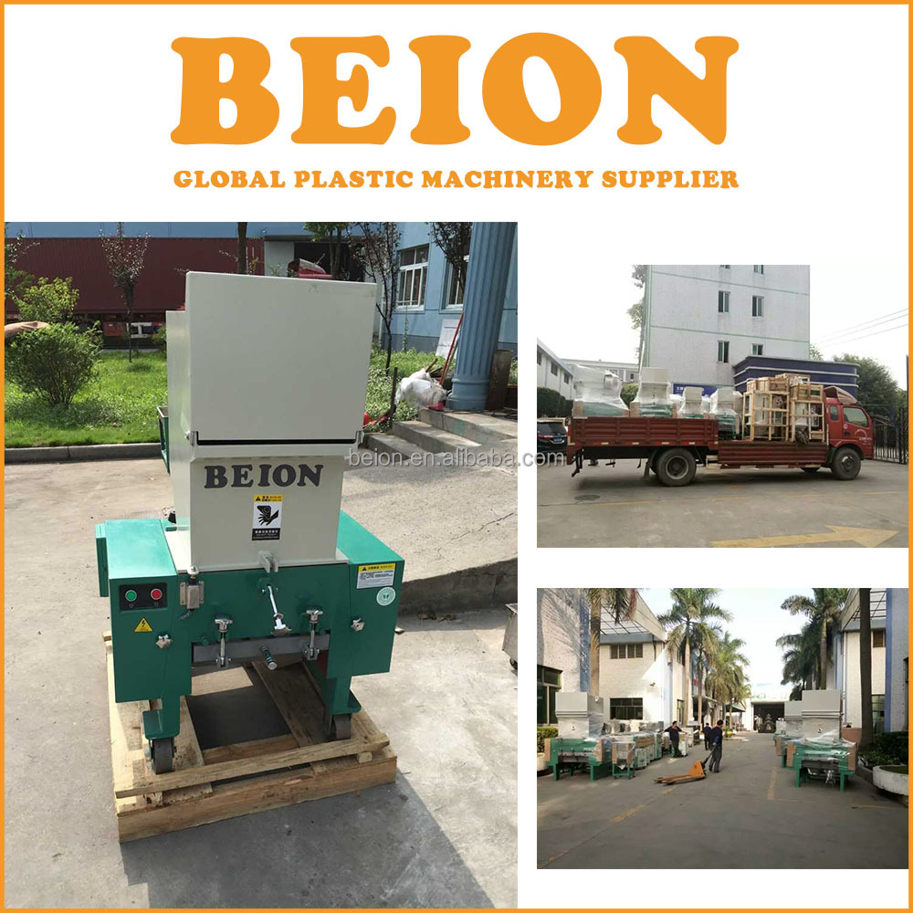 BEION crushing plastic recycle granulator grinder