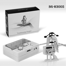 online rc store Folding rc 3.5-channel metal series helicopter