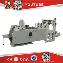 WFD400-1 flat kraft paper bubble film envelope bag making machin