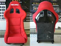 Bride bucket seat MR universal sport car racing seats