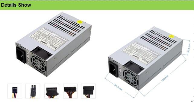 mini pc power supply 250W,flex atx psu ,12v dc input atx power ...