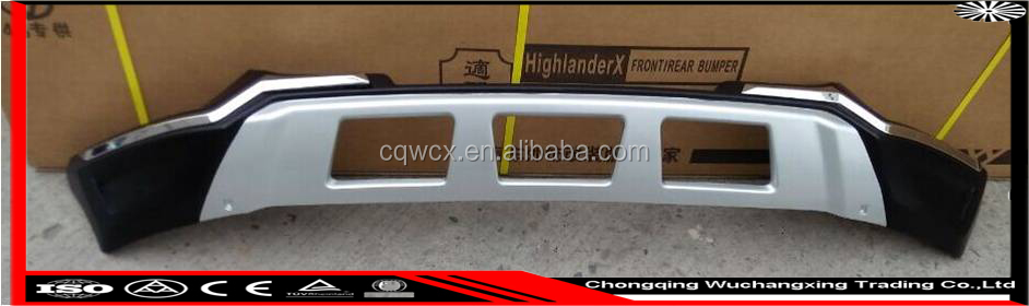 front and rear bumper for JAC refine S5 2015