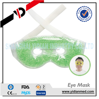 Factory supply low price 2015 new promotional gel eye mask (available for logo printing)