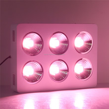 dropship hot seller greenhouse hydroponics system vertical cob 450w led grow light