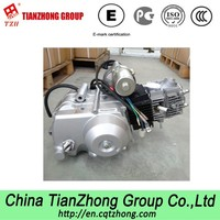110cc Shaft Drive Motorcycle ATV Engine With Reverse Gear