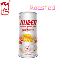 Jiuren roasted walnut juice drink energy drink in dubai