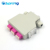 Made in china 6 port LC fiber optical din rail splice terminal box
