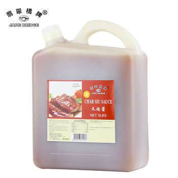 5LBS Chinese Best Cooking Flavoring Char Siu Sauce