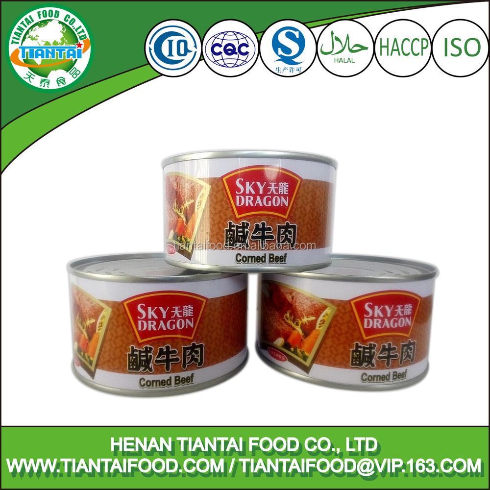 food company hf cows for sale in tin packing cans