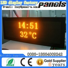 Hot alibaba express LED advertise screen for big shop