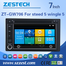 2016 hot sale high quality car radio for great wall steed 5 wingle 5 dvd player with dvd gps multimedia