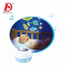 HUADA 2019 High Quality Baby Toy Starry Sky Projection Night Light with Bluetooth & Music