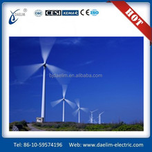 800W rated windmill generator max 1000w, wood box package, low RPM wind turbine generator 24V/48V high quality