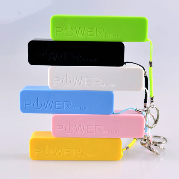 2013 new products 2600mah solar power bank charger with Keychain power bank for samsung galaxy ace s5830