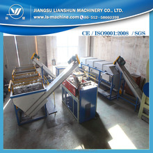 pp woven bag cleaning machine line