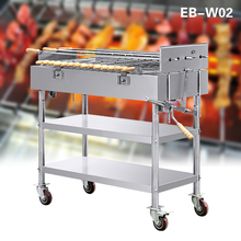 Commercial charcoal bbq grill ,bbq grill cheap price
